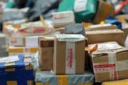 淘宝开店快递费用标准是什么?如何设置运费模板?